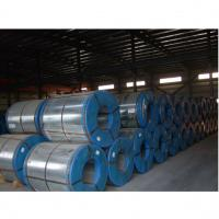China Silicon Steel / Cold Rolled Electrical Steel / Cold Rolled Grain Oriented Steel (CRGO) on sale