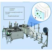 Wholesale 220V Face Mask Production Line , Disposable Face Mask Manufacturing Machine from china suppliers