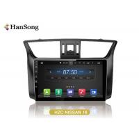 Wholesale Nissan Sylphy navigation system in 10.1inch  with Android 7.1 and 8.0 OS optional from china suppliers