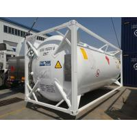 Buy cheap factory supply anhydrous ammonia 5N electronic grade with ISO TANK available from wholesalers