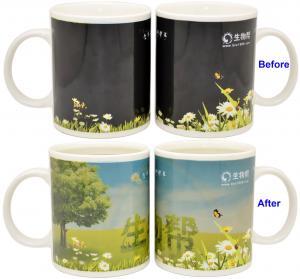 China 11oz Heat Changing Night Star Magic Heat Mug Temperature Sensitive Mug wholesale