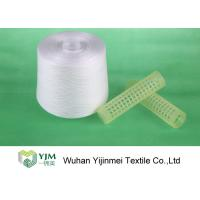 Wholesale High Double Twist Ne 50/2 Polyester Core Spun Yarn For Thick Fabric / Silk Sewing Thread from china suppliers