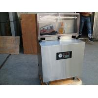 Wholesale DZ-600L Vertical Vacuum Packaging Machine from china suppliers