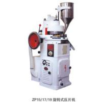 Buy cheap ZP17 rotary tablet press from wholesalers
