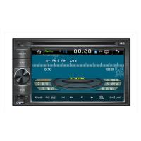 Wholesale GPS AUX Wince 6.0 Car Multimedia Navigation System with multi - languages from china suppliers