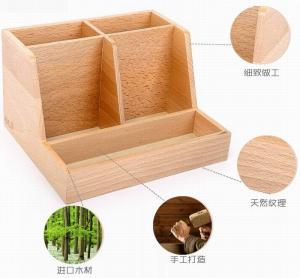 Table Remote Control Small Wooden Storage Box 197 X 172 X 120mm