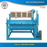 Wholesale F1500 Semi automatic without dryer rotary egg tray making machine from china suppliers