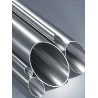 Wholesale 2520 stainless steel seamless pipe from china suppliers