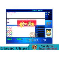 Wholesale Blue Baccarat Gambling Systems Flexible With Cancellation Back Functions from china suppliers