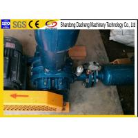 China Environmental Proctection Wastewater Treatment Blowers Easy Maintenance on sale
