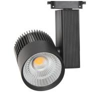 Wholesale 30W cree led track spot light 3 years warranty from china suppliers