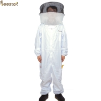 Wholesale S-XXL Ventilated Bee Jacket With Round Veil Beekeeping Suit Bee Keeper Cotton Suit from china suppliers