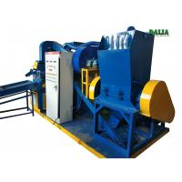 Wholesale PLC Control Scrap Copper Cable Granulator Machine With Dust Collecting System from china suppliers