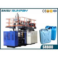Wholesale Plastic HDPE 20 Liter Blow Molding Equipment , Jerry Can Making Machine from china suppliers