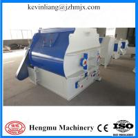 Wholesale High processing factory price dual shaft paddle pet feed mixer with CE approved from china suppliers