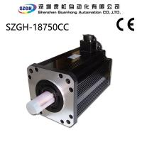 Latest 5kw ac speed control buy 5kw ac speed control for High speed servo motor