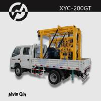 Wholesale Truck Mounted Drilling Rig for Sale Main Machine Model XY-3 for Deep Basement from china suppliers