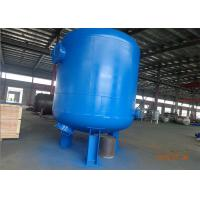 China 36TPH 8-10 M / H Carbon Steel Pressurized Water Tank Water Filter With Rubber Liner on sale