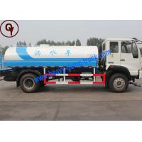 Wholesale Sinotruk Steyr 4X2 Stainless Steel Water Tank Truck with 20 Cubic Meters Capacity from china suppliers
