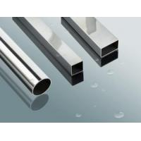 Quality 200series (A201 A202) Seamless Stainless Steel Pipes for sale