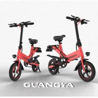 Wholesale 48V Lithium Battery Foldable Electric Bike Equipped With HD Liquid Crystal Instrument from china suppliers