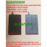 Acid lead battery plates for UPS, Electric car, ebike, electric motorcycle,storage battery,solar power,electrode plates