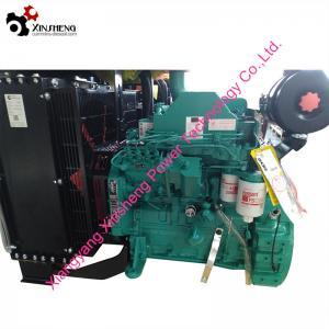 Wholesale Diesel Generator Set Powered by 4 Cylinder Cummins Engine 4BTA3.9-G2 from china suppliers