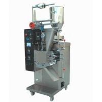 Wholesale double frequency inverter/horizontal pouch packaging machines/high speed/ZS-320G from china suppliers