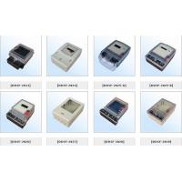 Single Phase Multi-rate Electric Meter Case