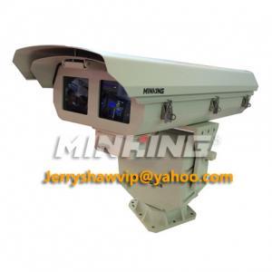 MG-TK30-T32 Long Range 5km Thermal Imaging PTZ Camera/FLIR Tau 320*240/Thermo PTZ