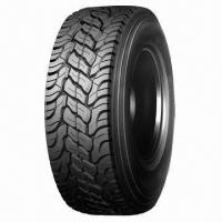 Buy cheap Car Tire with Good Quality, Quiet and Passing Performance, Supports Comfortable from wholesalers
