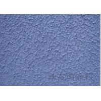 Wholesale Textured Wall Paint from Textured Wall Paint Supplier