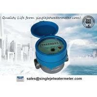 Dry Dial Home Cold Water Meters Garden Hose Water Flow Rate Meter 15mm Of Singlejetwatermeter