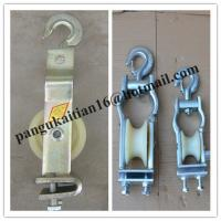 Wholesale Sales Cable Block,Cable Puller, quotation Hook Sheave Pulley from china suppliers