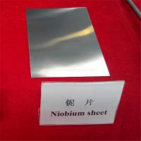 Wholesale high quality Smooth bright annealed niobium plates/sheets for sale from china suppliers