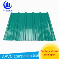 Buy cheap Pvc Roof Tiles Trapeziodal Type 210mm Wave Distance 1130 mm Width Roofing Sheet from wholesalers