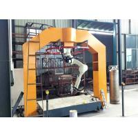 Wholesale 3D Fiber Laser Robotic Cutting System For Steel Tube Plates 300W Multi Direction from china suppliers
