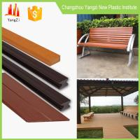 Wholesale PS plastic outdoor decking material for flooring,bench,chair similar with WPC and wood from china suppliers