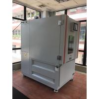 Wholesale 0.225 m3 / 1m 3 Environmental Test Chamber VOC And Formaldehyde Emission Test Chamber from china suppliers