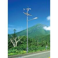 Wholesale Solar Street Lights and Other Solar Lighting Solutions Using Advanced Solar Technology from china suppliers