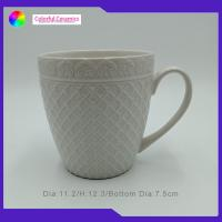 Buy cheap 20 Oz Custom Embossed Coffee Mugs Durable Ceramic Promotional Mugs from wholesalers