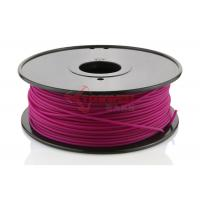 Wholesale Purple PLA 3mm Makerbot Filament For Solidoodle / Afinia 3D Printer Filament from china suppliers