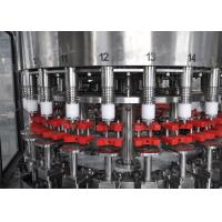 Buy cheap Stainless Steel Hot Filling Machine , Pulp Juice Filling Equipment from wholesalers