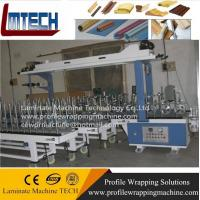 Quality window frame surface wrapping pvc film Profile wrapping machine for sale