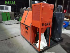 Wholesale PLC Control Recycling 12KW Cable Granulator Machine from china suppliers