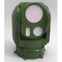 Wholesale Thermal Imaging Surveillance System 3 Channel Security Camera System from china suppliers