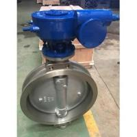 Wholesale ASTM A351 CF8 Triple Eccentric Wafer Butterfly Valves, CL150 from china suppliers