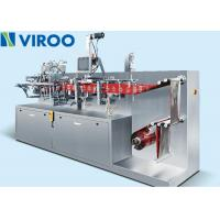 Buy cheap Automatic Wet Tissue Paper Making Machine Double Layer Low Pollution from wholesalers