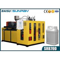 Wholesale 30.5KW Plastic Blow Moulding Machine , 4l 5l Lubricant Oil Jerrycan Double Station Bottle Making Machine from china suppliers