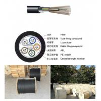 GYTA Outdoor Armoured 12 core Fiber Optic Cable for Duct
